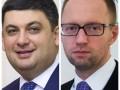Гройсман может объединиться с Яценюком для выборов в Раду - СМИ