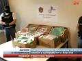 Контрабандисты ошибочно разослали кокаин в супермаркеты Берлина