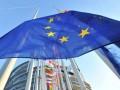 В ЕС утвердили политику по Восточному партнерству