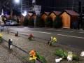 Жертвы теракта в Берлине получат 3,8 млн евро компенсации