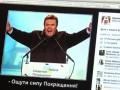 В Европе узнали об антисемитах, рисующих Януковича (ВИДЕО)