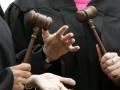 Верховная Рада уволила более 500 судей