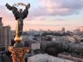Германия дала Киеву €280 тысяч на обучение чиновников