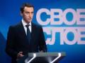 Ляшко не исключает продление в Украине локдауна