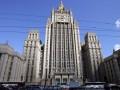 МИД РФ обнародовало ответ на санкции США