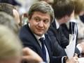 Рада уволила министра финансов Александра Данилюка
