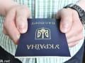 Кабмин утвердил изменение образца бланка паспорта