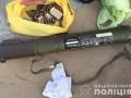 Житель Энергодара продал гранатомет и патроны к АК