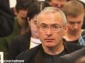 РФ может объявить Ходорковского в международный розыск - СМИ