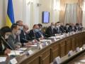 Шмыгаль провел заседание антикризисного штаба