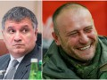 Twitter Авакова взломали и сообщили о снятии неприкосновенности с Яроша
