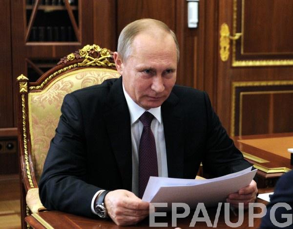 ВКремле поведали осодержании «чудесного письма» В.Путина Трампу