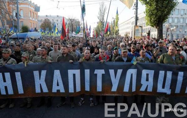Участники марша Нет капитуляции! выступают против разведения сил на Донбассе