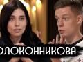 Как отреагировали соцсети на скандального гостя шоу вДудь