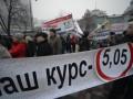 Рада спасла валютных заемщиков: закон о реструктуризации кредитов принят