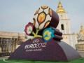 ЕВРО-2012 закончился, но на него выделили еще полтора миллиарда