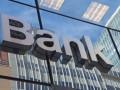 В Украине закрылся еще один банк