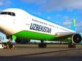 Узбекские авиалинии прекращают выполнение рейсов в Киев