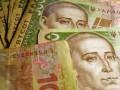 Депутаты намерены усложнить банкам наказание непунктуальных заемщиков - Ъ