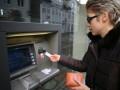 Украинским банкам запретили взимать комиссию по кредитам