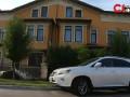 Главный киберполицейский Украины скрыл дом в Киеве за 7,5 млн грн - СМИ
