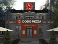 Российская сеть пиццерий планирует открываться в Украине