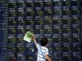 Ростом котировок открылись биржевые торги в Токио