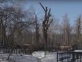 Под Киевом коммунальщики испортили могилы, работая на кладбище