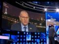 """""""Слуги народа"""" согласились не ходить на российские каналы"""