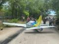 Авиакатастрофа в Одессе: Названа предварительная причина аварии