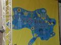 В Броварах нарисовали карту без Крыма и части Донбасса