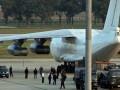 В Нигерии перехвачен российский самолет с оружием