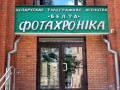 В Беларуси в ходе обысков задержали восемь журналистов - СМИ