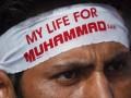 Генсек Организации исламского сотрудничества призвал к запрету насмешек над Мухаммедом