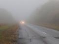 Украину ждет туман, который накроет почти всю территорию страны