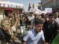 Новое переходное коалиционное правительство Йемена приняло присягу