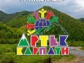 В Буковеле откроют детский лагерь Артек-Карпаты