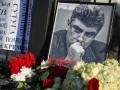 В Вашингтоне переименуют площадь перед посольством РФ в честь Немцова