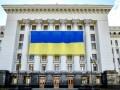 На здании Администрации Президента появился огромный флаг