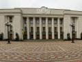 Выборы 2014: история парламентских выборов в Украине