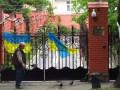 Под консульство РФ во Львове принесли гроб (фото)