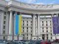 Киев направил ноту протеста Минску после инцидента с послом