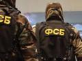 ФСБ заявила о пресечении поставок оружия из Украины