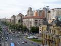 В Киеве в интересах