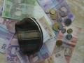 Кому повысили пенсии на 370 грн с декабря: Объясняет Минсоцполитики