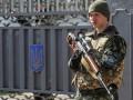 Силы АТО блокируют Донецк и Луганск – МВД