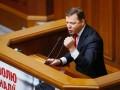 Ляшко: Власть во главе с президентом Порошенко довела Украину до ручки