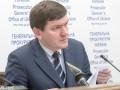Горбатюк оспорит недопуск на конкурс за кресло главы бюро расследований