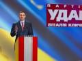 Результаты выборов мэра Киева: лидирует Кличко с 56,3%