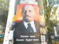 Коммунисты могут набрать на выборах от 6% до 8% голосов – социолог
